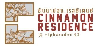 Cinnamon Residence
